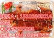 烤乳猪加盟费用-烤乳猪北京技术学习
