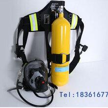RHZKF5L/6L30mpa钢瓶正压式空气呼吸器自救过滤自给式非消防面具罩