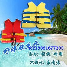 浮潜浮力救生衣浮水衣成人儿童游泳专业舒浮水上乐园