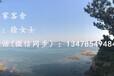 大连广鹿岛旅游攻略,广鹿岛住宿,广鹿岛农家乐,含一日三餐,电话微信同步