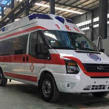 厂家直销V348福星顶救护车配置——V348福星顶救护车厂家图片