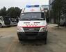 廠家直銷依維柯監護型救護車——依維柯監護救護車配置