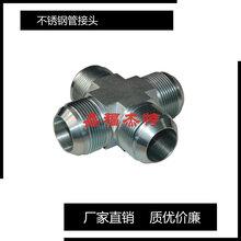 不锈钢现货20231/20231-T30°公制内螺纹平面参照GB/T9065.3不锈钢胶管接头图片