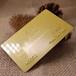 厂家定制PVC磨砂卡名片磨砂卡磨砂会员卡高档磨砂卡