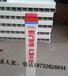 標志樁主要使用供水管道標志樁-電纜標志樁