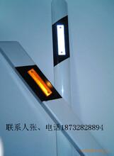 道路轮廓标生产厂家-三角轮廓标价格-反光警示桩图片