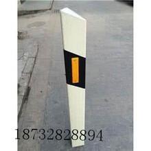 玻璃钢轮廓标应用范围-公路轮廓标-道路警示桩价格图片