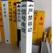 供水管道标志桩—复合标志桩—国防线缆标志桩