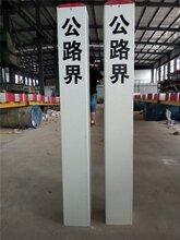 玻璃钢制品厂家主营标志桩-里程碑百米桩价格