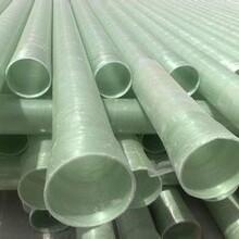 玻璃钢夹砂管道规格和玻璃钢穿线管价格的专业厂家图片