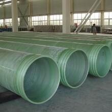 河北玻璃钢穿线管生产厂家--玻璃钢排水管一米价格图片