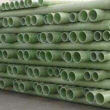 河北厂家生产玻璃钢材质管道-穿线管电缆管批量价格