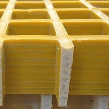 玻璃钢盖板_玻璃钢格栅定制厂家-玻璃钢制品