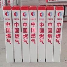 优质警示桩管道标志桩生产厂家-玻璃钢标志桩重量图片