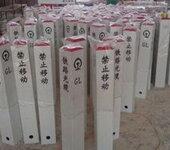 玻璃钢标志桩10×10国家电网警示桩厂家定制颜色多选