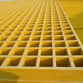 玻璃钢网格板-玻璃钢地漏板-格栅盖板批发