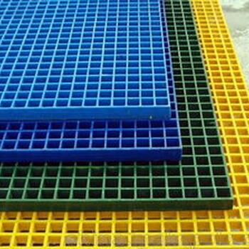 网上直销玻璃钢格栅批发价-大量供应玻璃钢格栅盖板