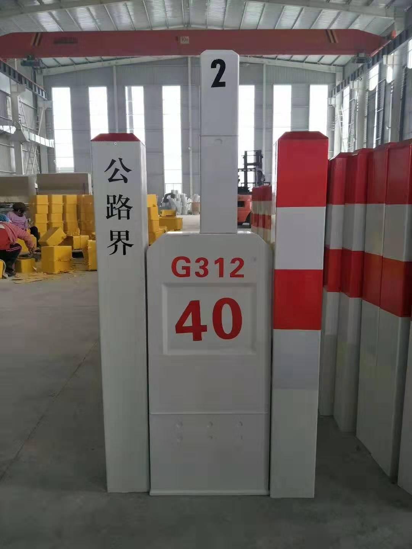 河北三阳盛业玻璃钢集团12博12bet开户