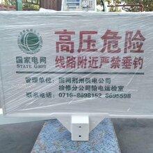 玻璃钢单立柱警示牌规格85x55光缆标志牌厂家