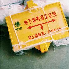 电缆走向警示牌400x600燃气管道标志牌定做厂家