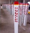 厂家供应标志桩-玻璃钢管线路径标志桩可刻字图片