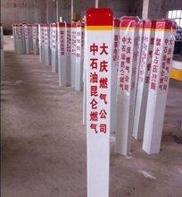 衡水厂家定制禁止移动警示桩-玻璃钢标志桩
