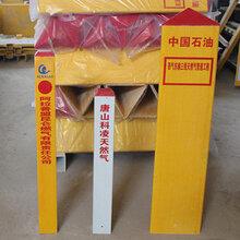 河南玻璃钢公路标志桩-移动标志桩80x80品牌保证