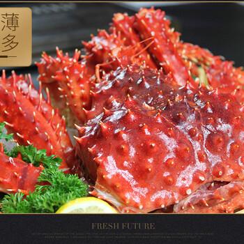 霸王蟹超大螃蟹阿拉斯加帝王蟹海鲜鲜活冰鲜智利皇帝蟹