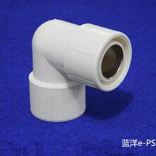蓝洋e-psp钢塑复合压力管