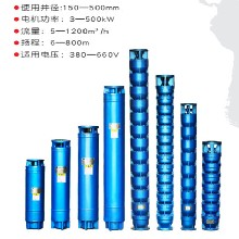 深井泵型号及参数-深井潜水泵-潜水深井泵-井用潜水泵