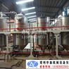 泰安山茶籽油精煉設備精煉設備油脂精煉設備品牌