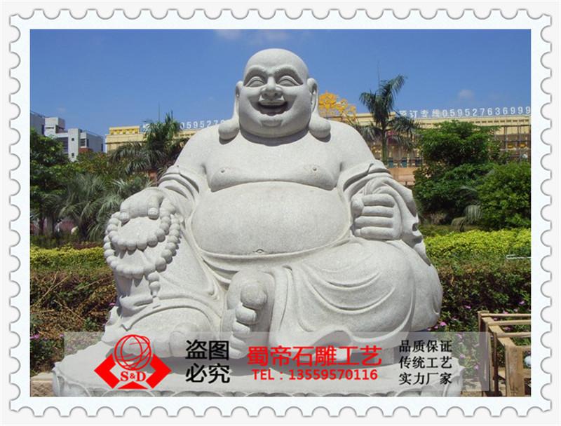 汉白玉石雕弥勒佛笑和尚石雕佛像石雕布袋和尚寺庙佛像