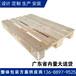 东莞东城熏蒸木卡板厂家定制大批量销售质优价廉志钜包装