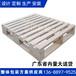 东莞东城实木托盘生产厂家规格齐全质量保证志钜包装
