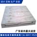 东莞东城免检木栈板厂家定制批量出售质优价廉志钜包装