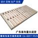 东莞常平实木卡板定制川字型松木卡板志钜包装