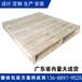 东莞常平1210川字型熏蒸木托盘厂家大量现货志钜包装