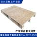 东莞常平1210胶合木托盘批量定做厂价直销志钜包装
