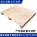 东莞常平免检木卡板定做叉车运需专用托盘志钜包装