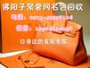 郑州爱马仕包包回收价格