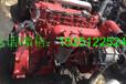 大柴6110系列180马力CA6DF3-18E3F柴油发动机总成大柴6110柴油机