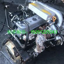 全国可发四达SD4BW60-3U发动机总成四达490发动机