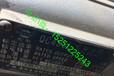 五十鈴慶鈴493系列大泵增壓發動機總成JX493