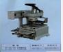 上海丝印机上海丝印机厂家上海丝印机生产厂
