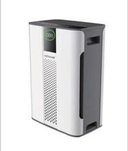雅幕车载空气净化器创意礼品LOGO定制采购企业主动创新赢市场
