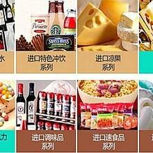 进口食品标签备案进口食品商检检测-广州食品进口清关公司