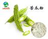 专业制造纯天然喷雾干燥果蔬粉