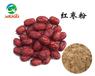 纯天然红枣粉