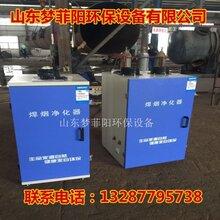 移动式焊烟净化器,焊烟除尘器型号