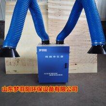 环评焊烟净化器,移动式焊烟净化器厂家直销